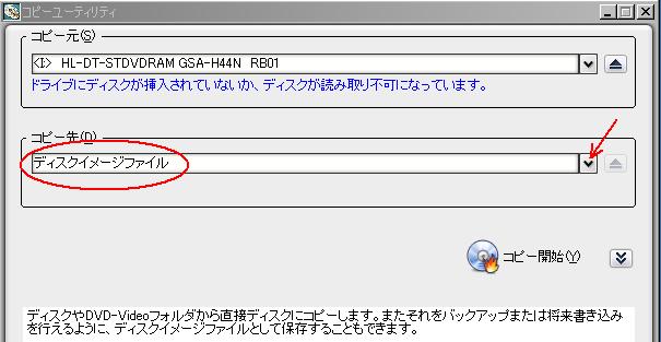 f0070279_1214583.jpg