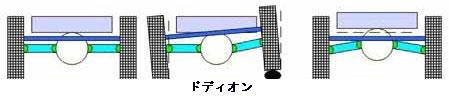 b0132184_17292021.jpg