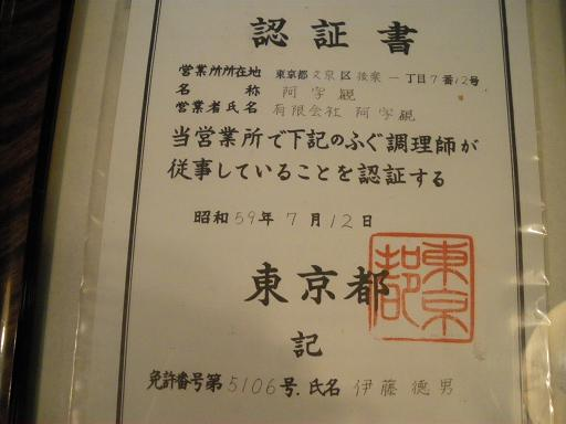 b0138985_20102953.jpg