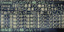 c0095086_173716.jpg