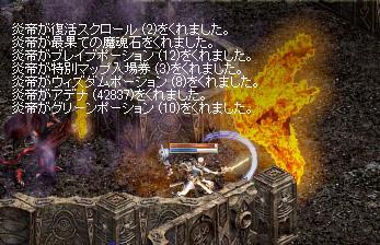 b0075192_849857.jpg
