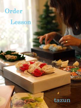 Order Lesson 続・ 教室風景_d0144095_14383055.jpg