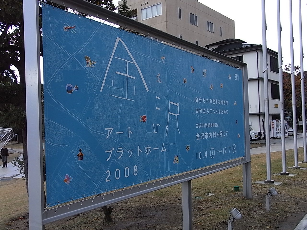 KANAZAWA_f0010106_1162989.jpg