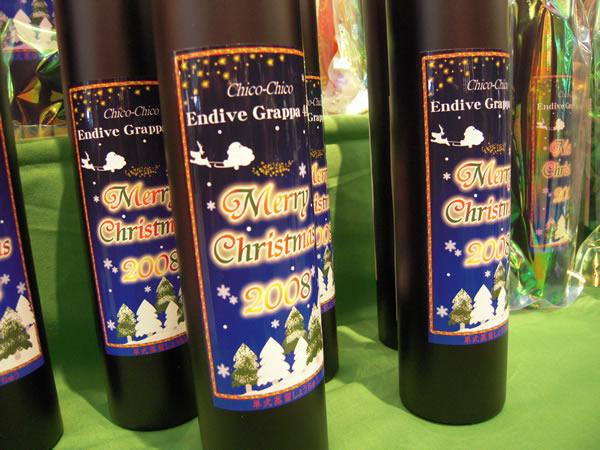 ちこり村でクリスマス限定オリジナルボトル_d0063218_2102570.jpg