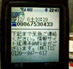 e0025923_1131497.jpg
