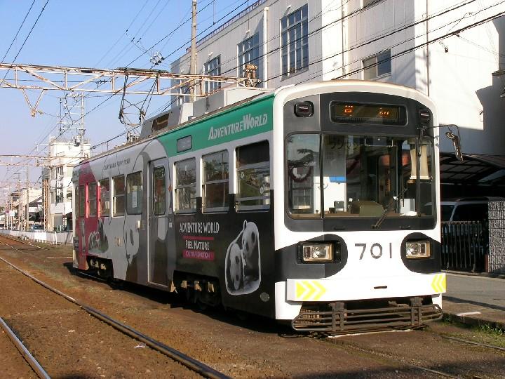 阪堺電車貸切忘年会_a0066027_20291872.jpg