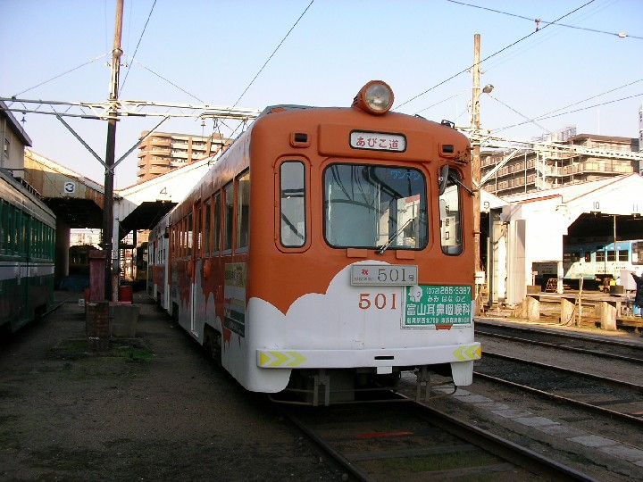 阪堺電車貸切忘年会_a0066027_20433397.jpg