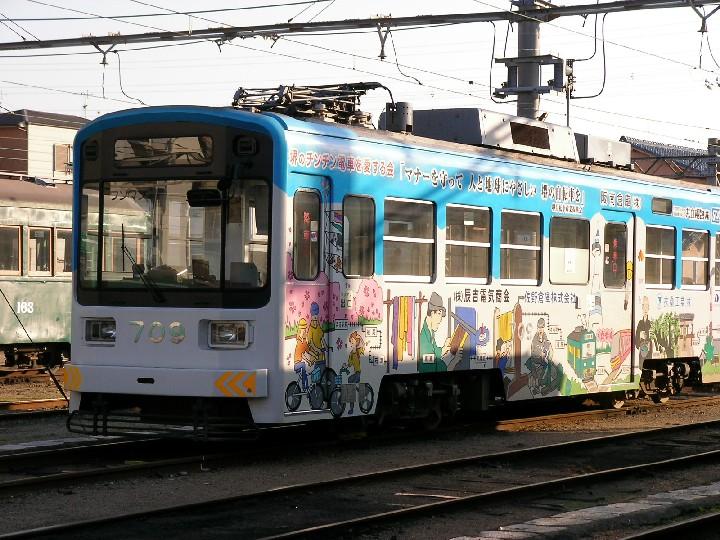 阪堺電車貸切忘年会_a0066027_20442178.jpg