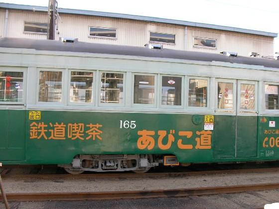 阪堺電車貸切忘年会_a0066027_20451394.jpg