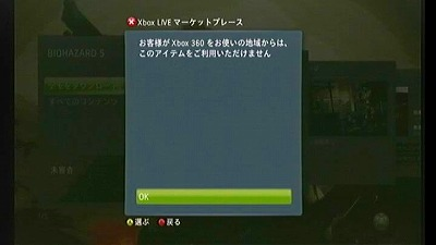 a0005030_353164.jpg