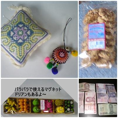 バンコクで 買い物&エステ_a0084343_1202155.jpg