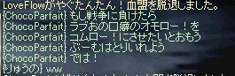 c0024750_623183.jpg