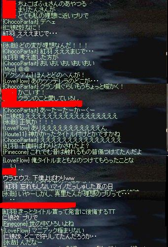 c0024750_682414.jpg