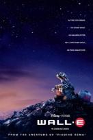WALL・E/ウォーリー:オスカーひとつあげてください_b0087556_1446577.jpg
