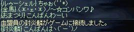 b0128058_13575958.jpg