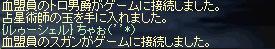 b0128058_13581583.jpg