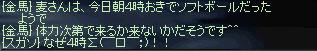 b0128058_13583980.jpg
