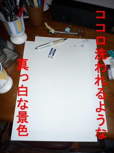c0175759_2204566.jpg