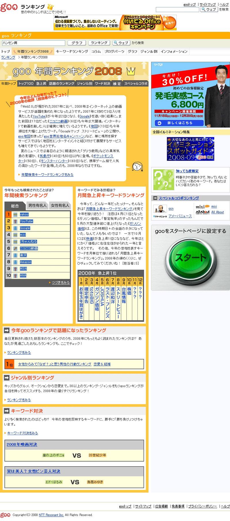 f0002759_2202748.jpg