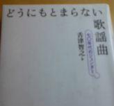 f0013870_23152321.jpg