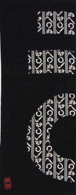 f0166881_19493756.jpg