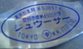 f0168084_22481196.jpg