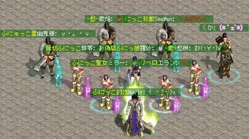 b0113586_427120.jpg