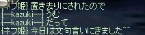a0060002_2335710.jpg