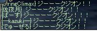 a0060002_2361912.jpg