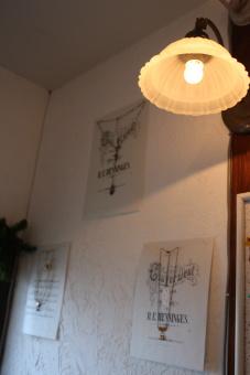 。。覚王山アパート。。_c0178104_153502.jpg