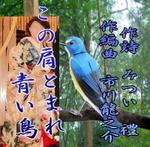 d0095910_16143274.jpg