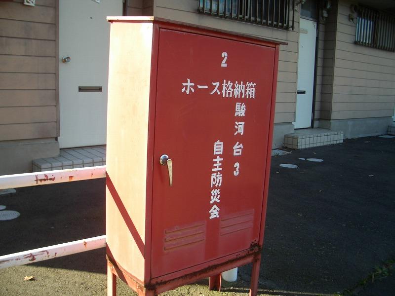 冬の「防災訓練」 放水は町内全域をカバーできるだろうか?_f0141310_23363513.jpg