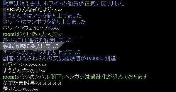 f0029614_13484135.jpg