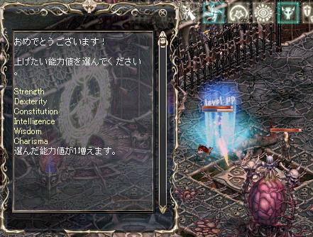 f0101117_2263413.jpg