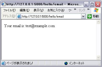 a0027918_1301651.jpg