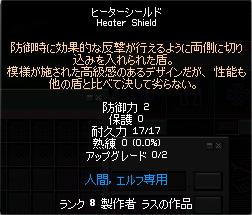 c0069320_18133841.jpg