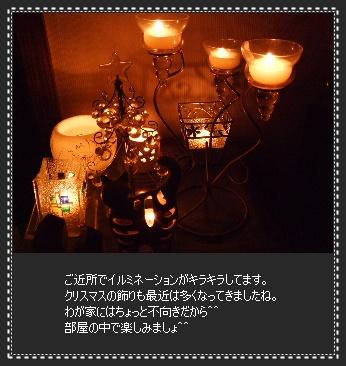 e0136420_20504060.jpg