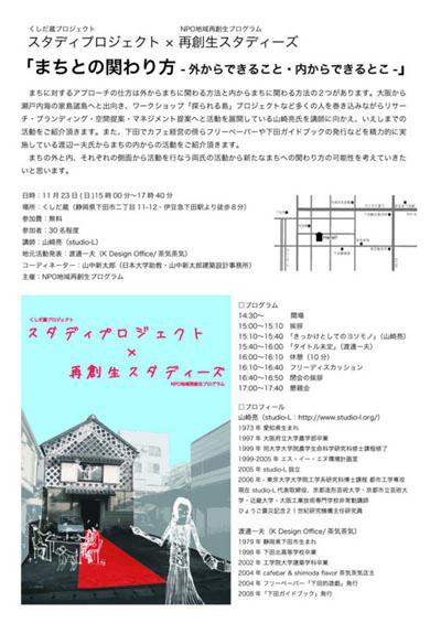 b0055521_0153334.jpg