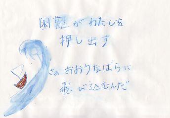 b0026428_133896.jpg