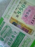 b0000829_17125916.jpg