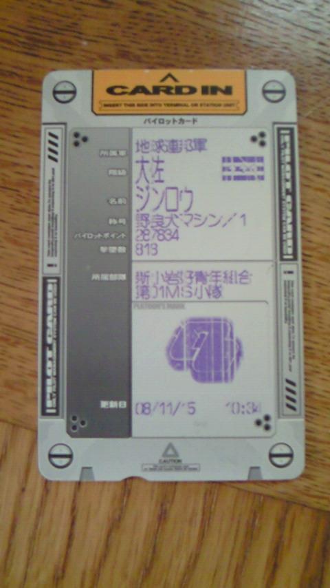 b0028038_15211914.jpg