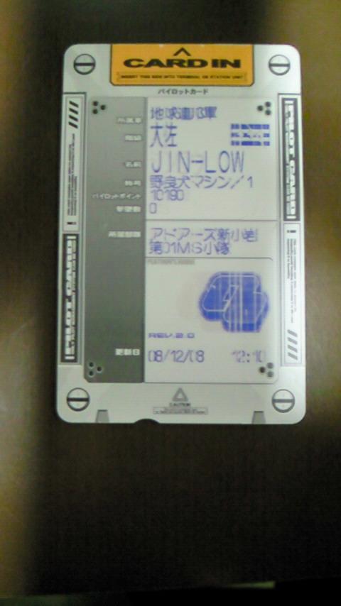 b0028038_15525437.jpg