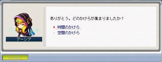 d0138441_2351944.jpg