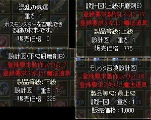 f0118041_2013945.jpg