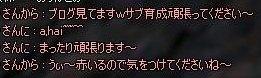 f0118041_20151114.jpg