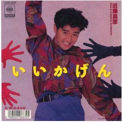 ●近藤真彦全アナログシングル&CDシングル_d0022648_1141401.jpg