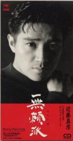 ●近藤真彦全アナログシングル&CDシングル_d0022648_132710100.jpg