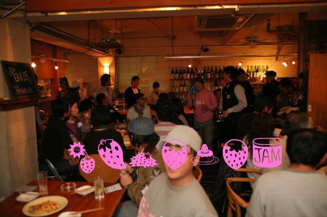 EGスクエア 2008忘年会&走行会_b0078651_155464.jpg