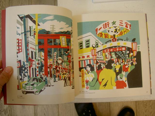 川西英 画集 『神戸百景』好評発売中!_a0071956_1922786.jpg