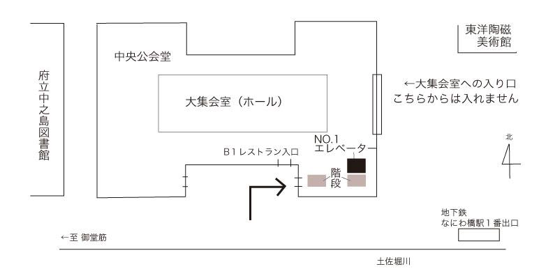 会場への行き方_e0114963_13584773.jpg